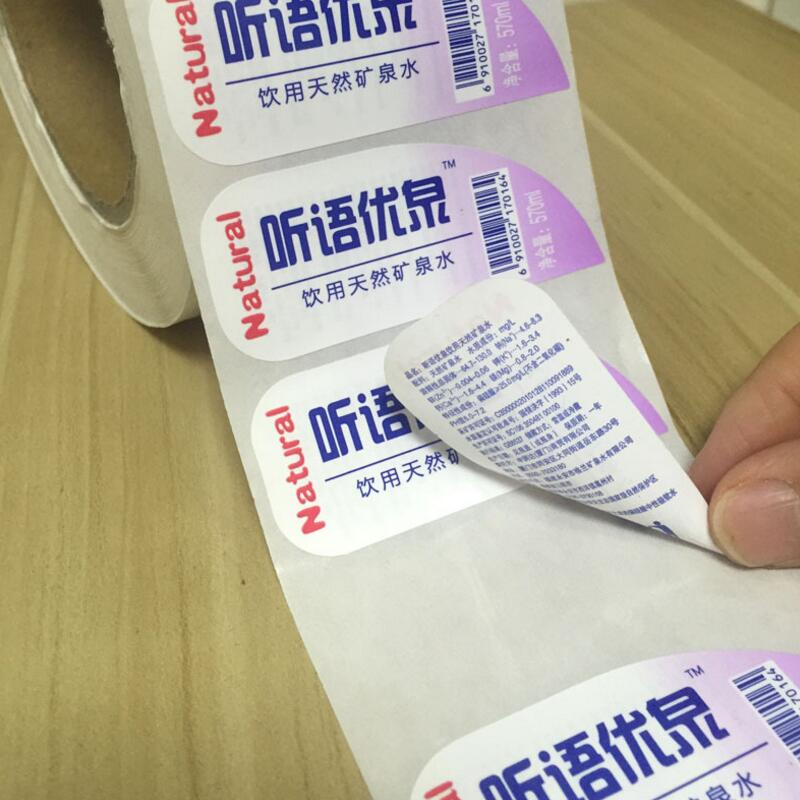 Double Side Printing Vinyl Sticker Roll Adhesive Warranty