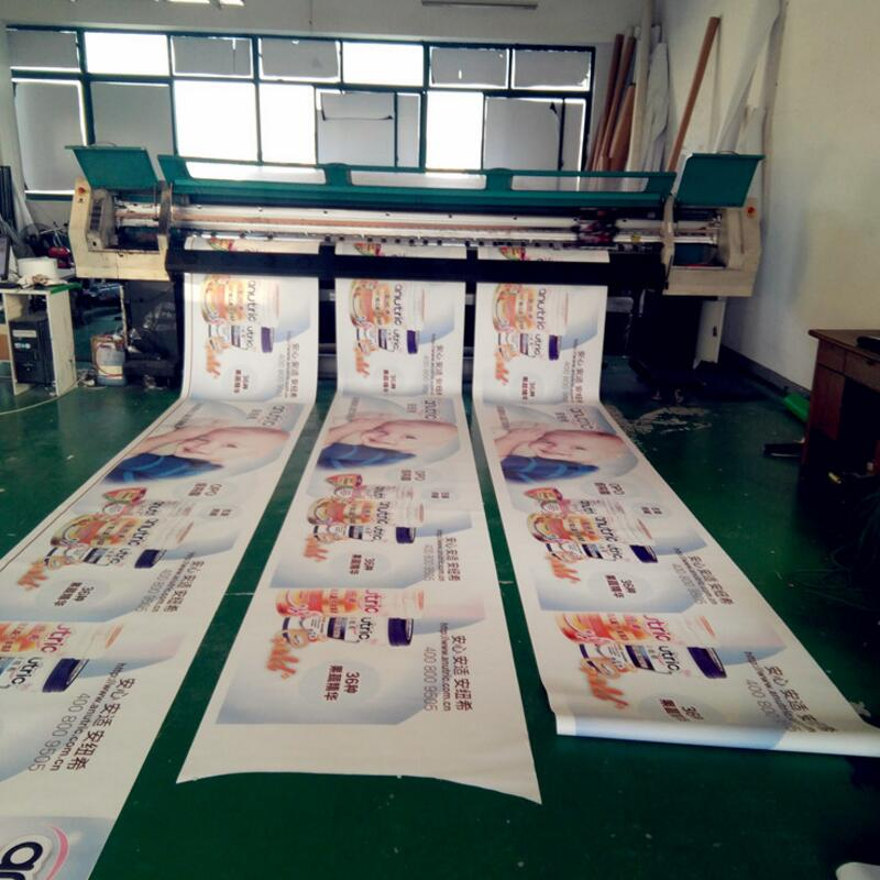 Indoor And Outdoor Banner Printing Pvc Large Banner